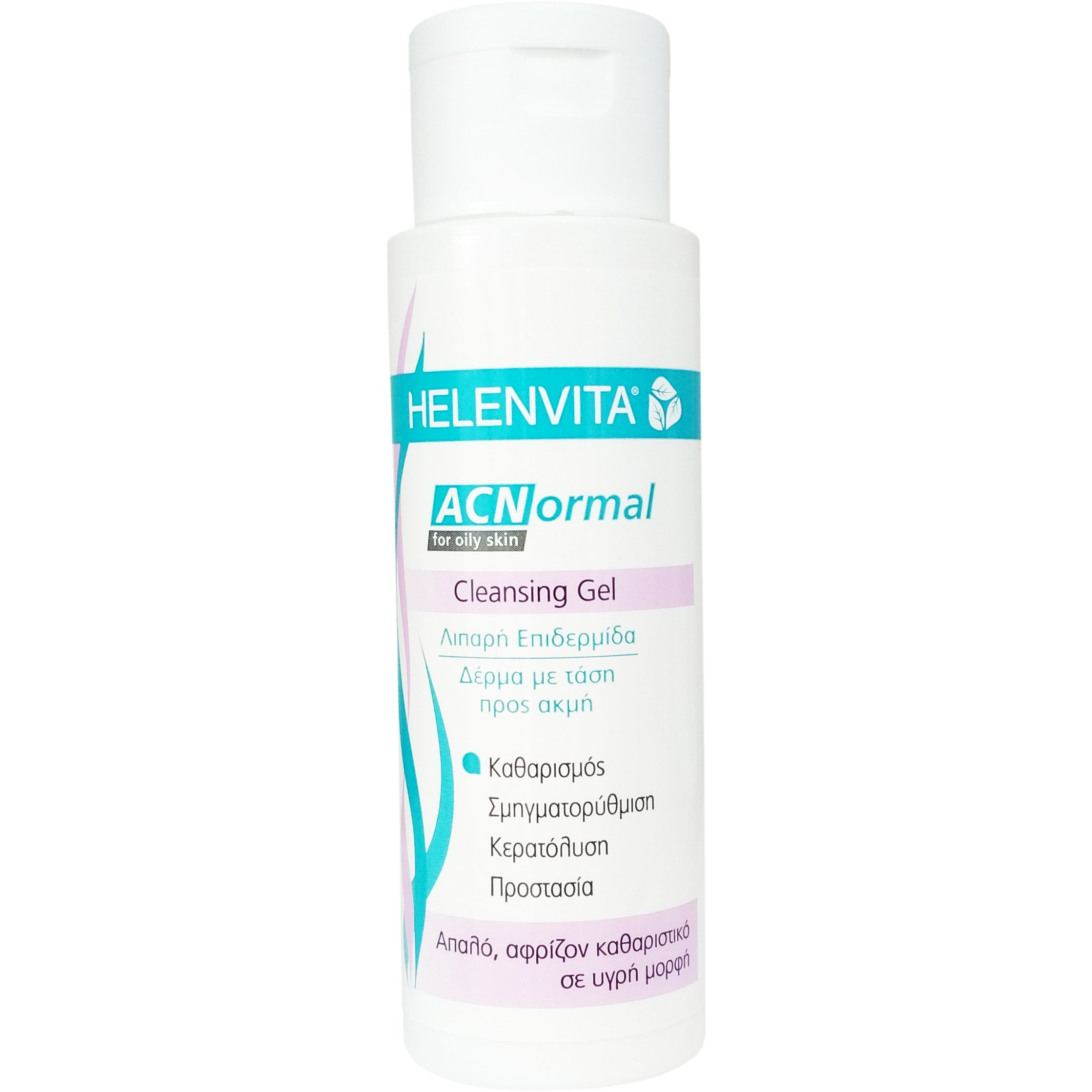 Με κάθε αγορά Helenvita Acnormal, δώρο Acnormal Cleansing gel 100ml