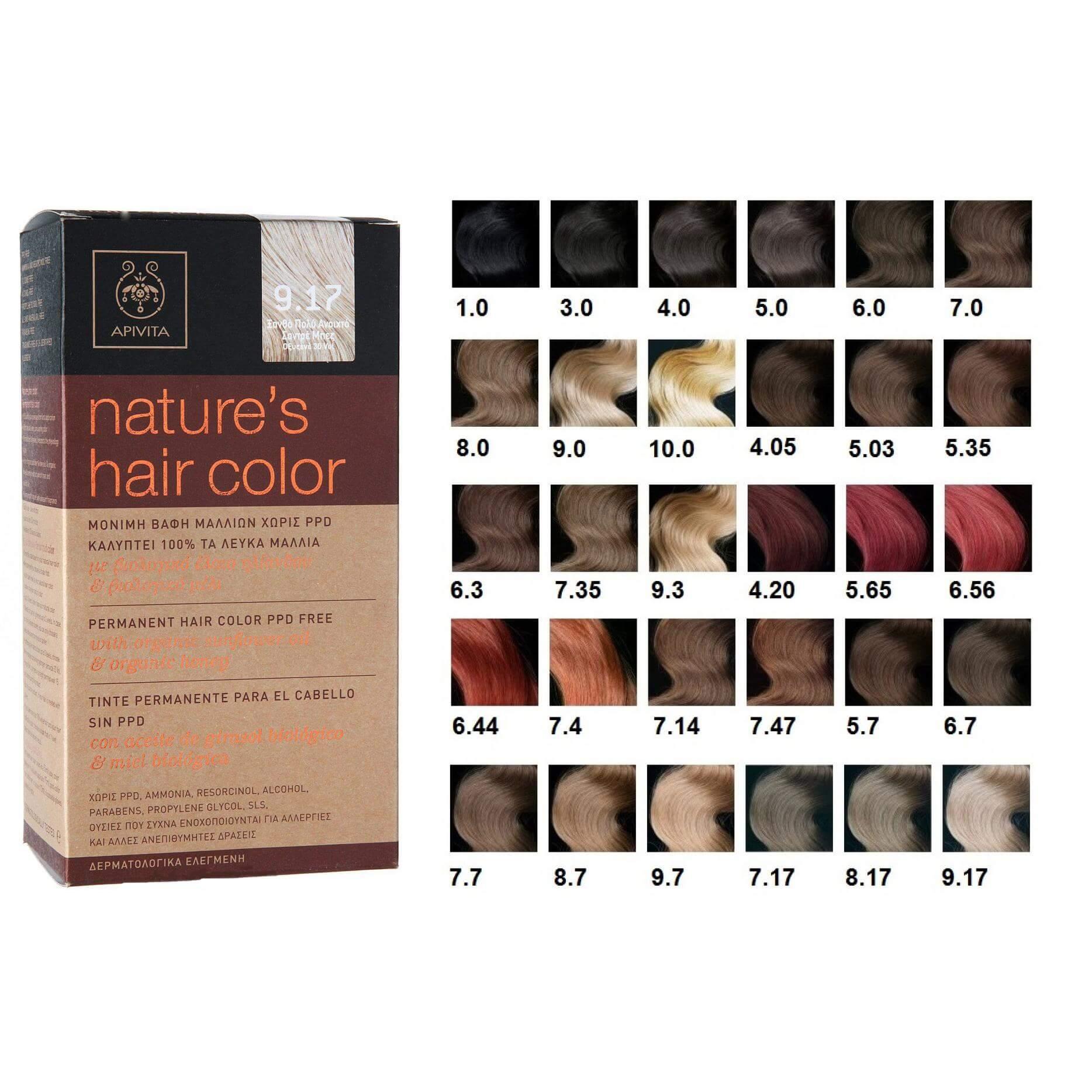Με αγορά 2 αντηλιακών APIVITA σας κάνουμε δώρο μία βαφή μαλλιών αξίας 15€. Για να ενεργοποιηθεί το promo προσθέστε 2 αντηλιακά στο καλάθι σας και στην συνέχεια προσθέστε μία βαφή APIVITA (κωδικός 003686) στο χρώμα που επιθυμείτε.