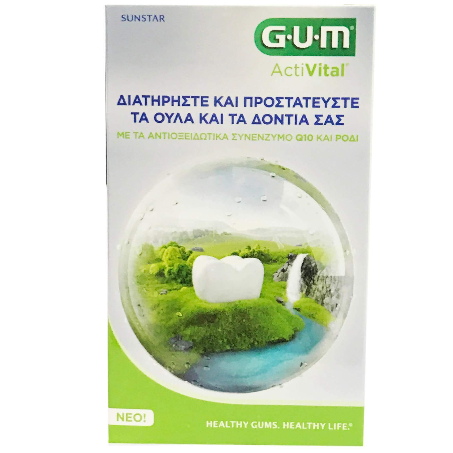 Με αγορές προϊόντων Gum αξίας 10€ κι άνω,Δώρο Gum Οδοντόκρεμα 12ml και Στοματικό διάλυμα 30ml για Υγιή Δόντια & Ούλα με Q10 & Ρόδι